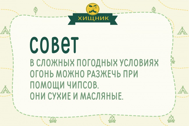 Нарисую 8 иконок 99 - kwork.ru