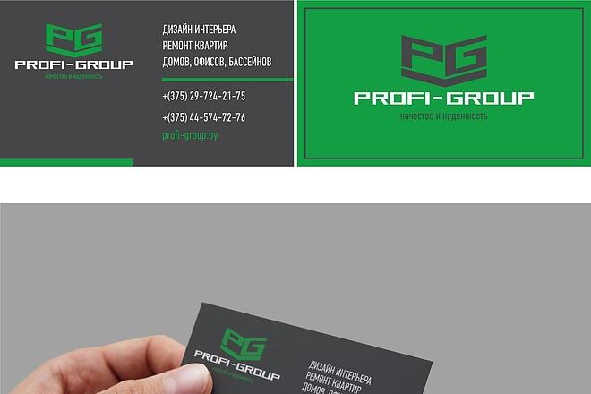 Макет визитки 8 - kwork.ru