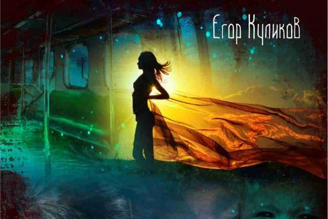 Создам обложку на книгу 64 - kwork.ru