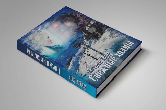 Создам обложку на книгу 63 - kwork.ru