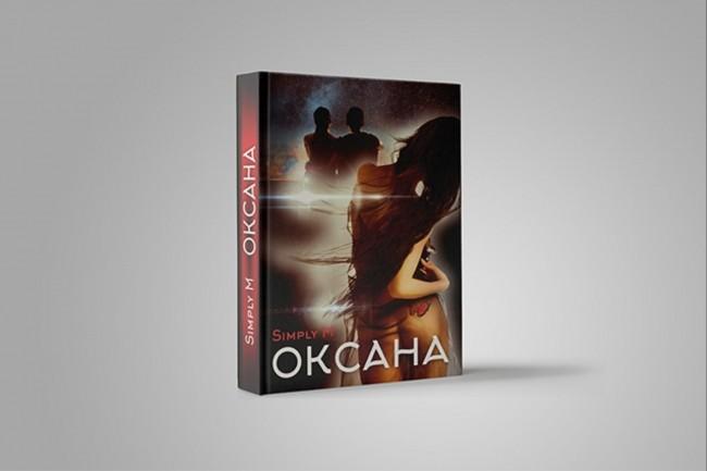 Создам обложку на книгу 50 - kwork.ru