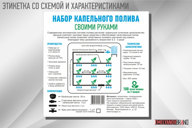 Ваша красивая листовка и флаер 1 - kwork.ru