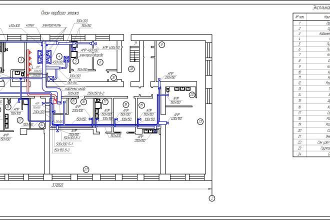 Проектирование вентиляции 13 - kwork.ru