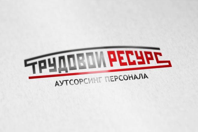 Креативный логотип со смыслом. Работа до полного согласования 98 - kwork.ru