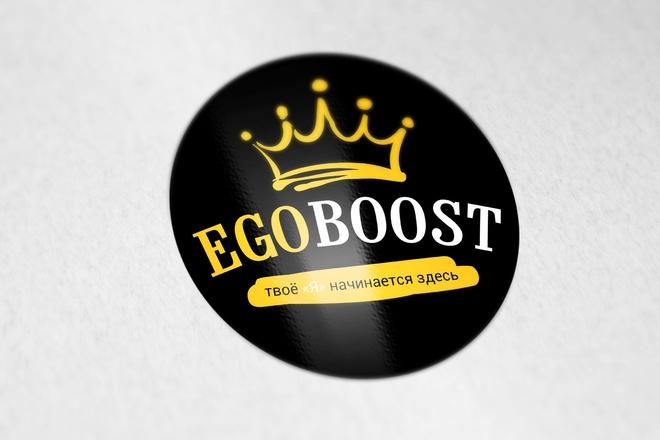 Креативный логотип со смыслом. Работа до полного согласования 95 - kwork.ru