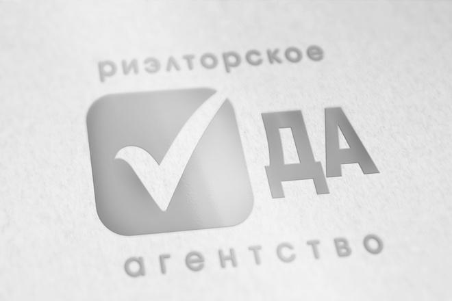 Креативный логотип со смыслом. Работа до полного согласования 94 - kwork.ru