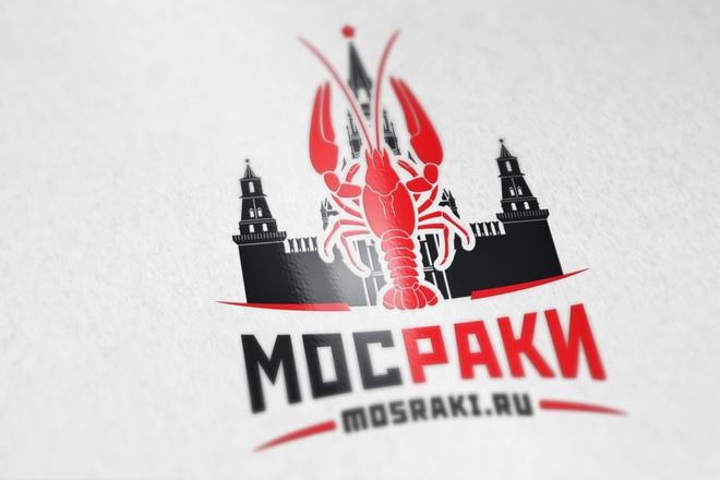 Креативный логотип со смыслом. Работа до полного согласования 93 - kwork.ru