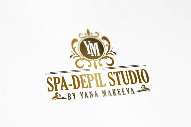 Креативный логотип со смыслом. Работа до полного согласования 91 - kwork.ru