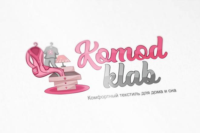 Креативный логотип со смыслом. Работа до полного согласования 90 - kwork.ru