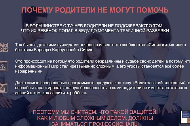 Вёрстка сайтов по доступной цене 131 - kwork.ru