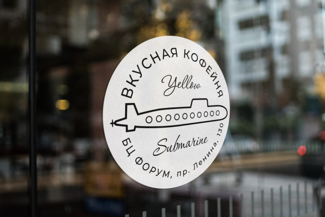 Нарисую логотип в векторе по вашему эскизу 98 - kwork.ru