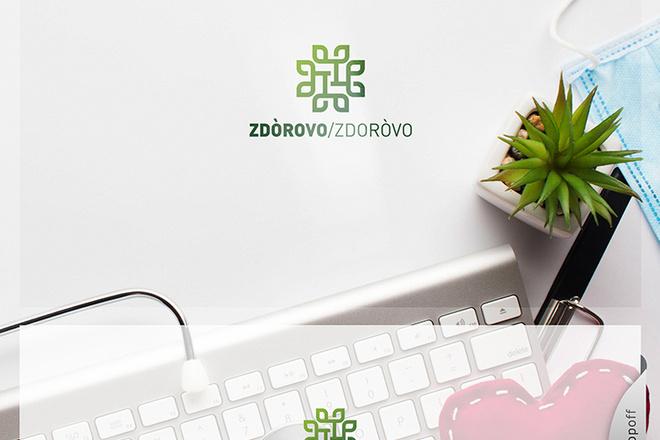 Качественный логотип 14 - kwork.ru