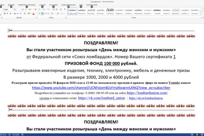 Напишу макрос на VBA для Excel 32 - kwork.ru