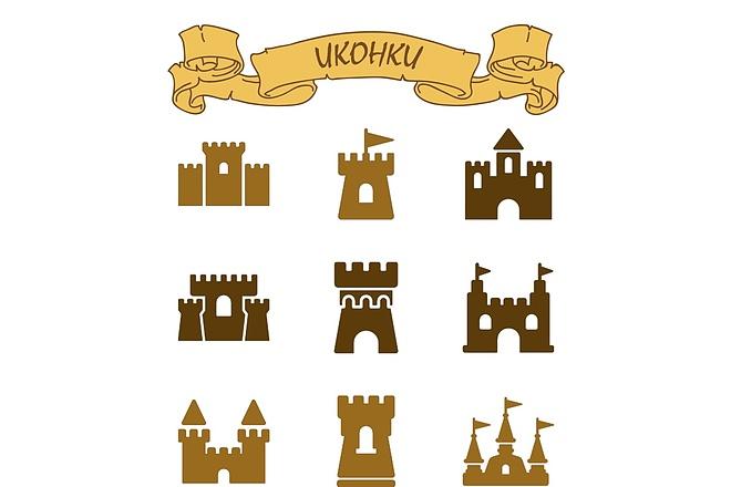 Создам иконки для сайта, приложения 6 - kwork.ru