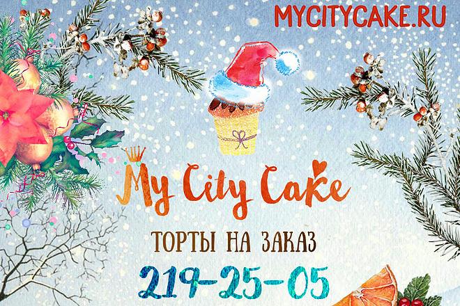 Оформление шапки ВКонтакте. Эксклюзивный конверсионный дизайн 34 - kwork.ru