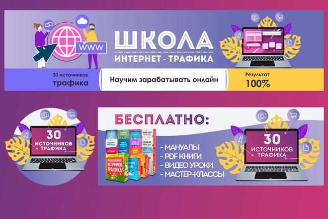 Обложка + ресайз или аватар 33 - kwork.ru