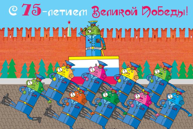 Оперативно нарисую юмористические иллюстрации для рекламной статьи 2 - kwork.ru