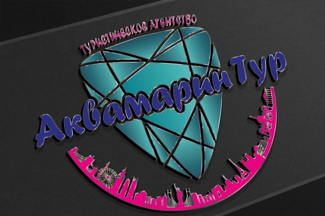 Логотип новый, креатив готовый 20 - kwork.ru