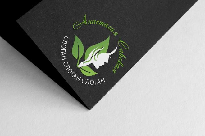 Лого бук - 1-я часть Брендбука 81 - kwork.ru