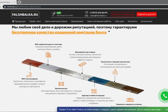 Чертежи + 3D визуализация 21 - kwork.ru