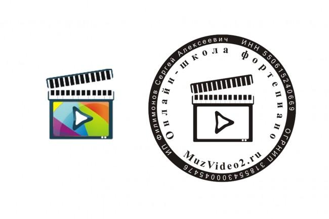 Переведу ваш логотип, изображение в вектор 3 - kwork.ru