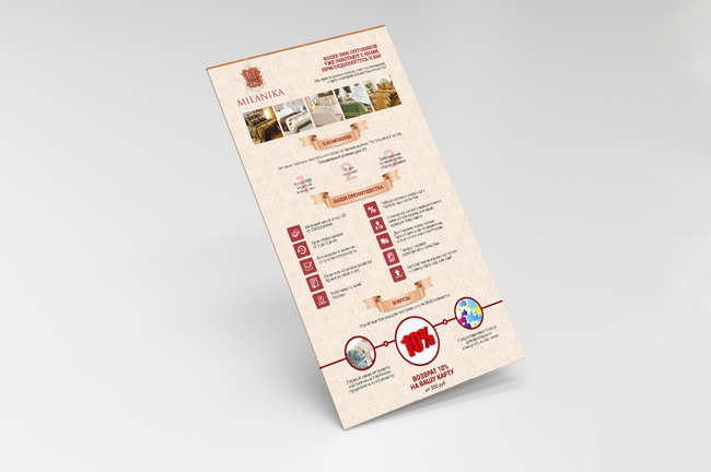 Создам презентацию pdf, PowerPoint 34 - kwork.ru