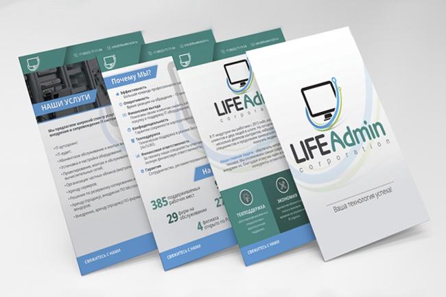 Создам презентацию pdf, PowerPoint 33 - kwork.ru