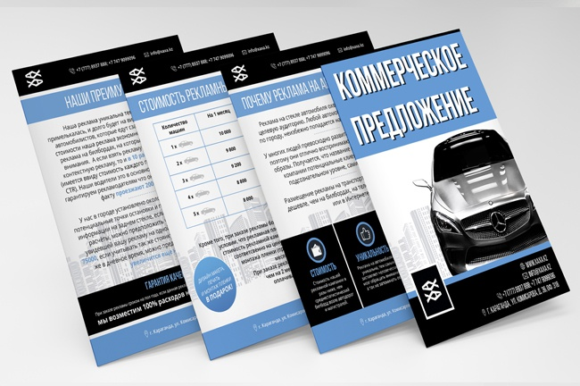 Создам презентацию pdf, PowerPoint 36 - kwork.ru