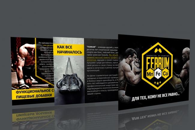 Создам презентацию pdf, PowerPoint 30 - kwork.ru