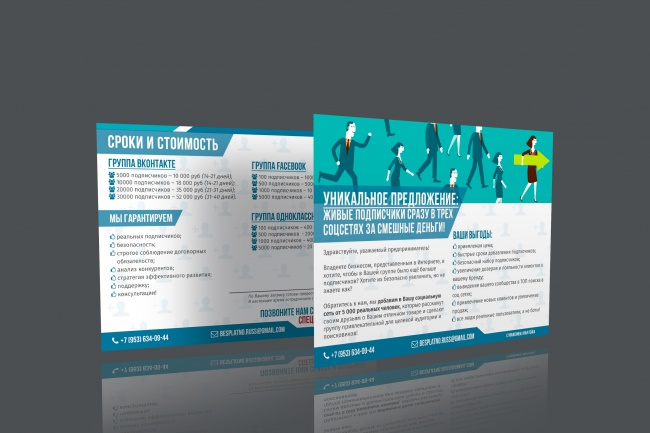 Создам презентацию pdf, PowerPoint 24 - kwork.ru