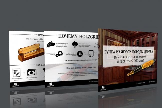 Создам презентацию pdf, PowerPoint 22 - kwork.ru