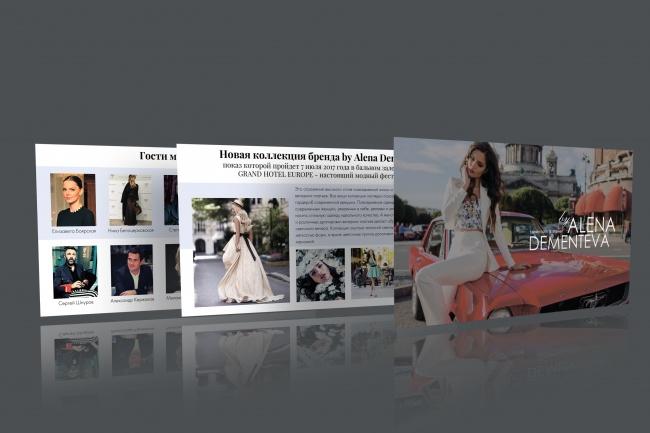 Создам презентацию pdf, PowerPoint 13 - kwork.ru