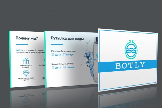 Создам презентацию pdf, PowerPoint 12 - kwork.ru