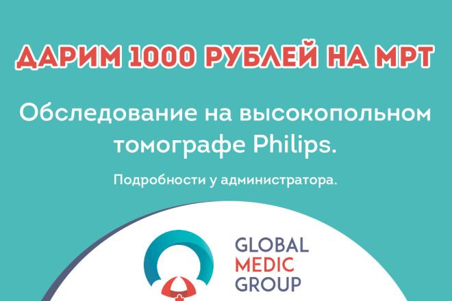 Разработка фирменного стиля 1 - kwork.ru