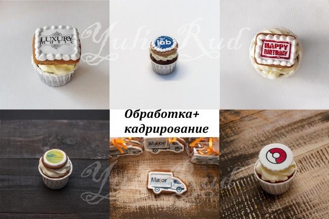 Обработаю до 10 фото 18 - kwork.ru