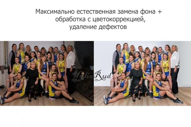 Обработаю до 10 фото 17 - kwork.ru