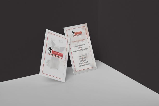 Эффектная визитка 39 - kwork.ru