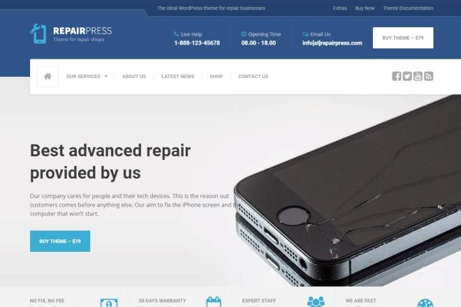 Тема RepairPress с плагинами для WordPress на русском с обновлениями 5 - kwork.ru