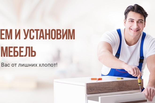 Нарисую слайд для сайта 22 - kwork.ru