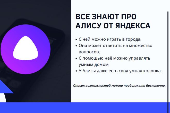 Стильный дизайн презентации 350 - kwork.ru