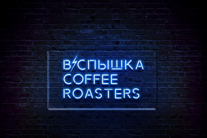 Создам уникальный логотип 15 - kwork.ru