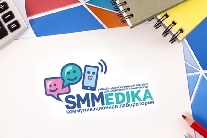 Три уникальных варианта логотипа 18 - kwork.ru