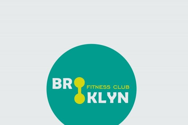 Разработаю логотип в векторе 3 - kwork.ru