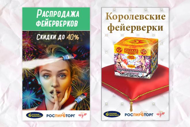 Дизайн постера, плаката, афиши 2 - kwork.ru