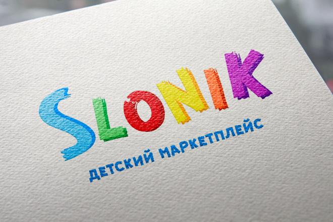 Уникальный логотип в нескольких вариантах + исходники в подарок 17 - kwork.ru