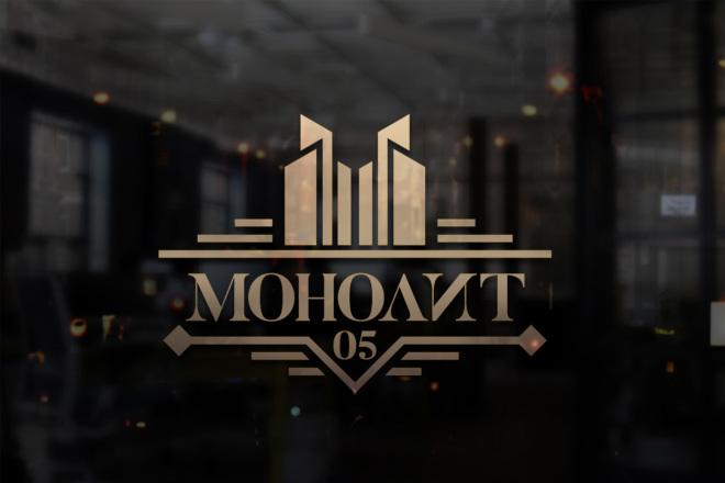 Разработаю винтажный логотип 34 - kwork.ru
