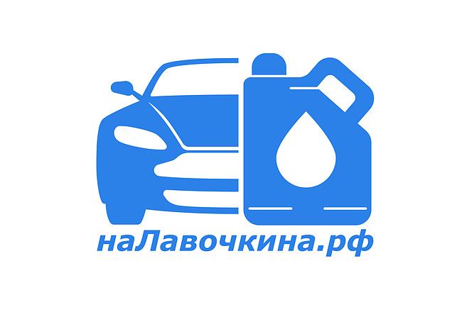 Разработаю логотип в 3 вариантах + визуализация в подарок 26 - kwork.ru