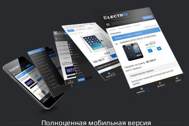 Конвертирую любые сайты на Андроид приложение. Выполню все качественно 1 - kwork.ru