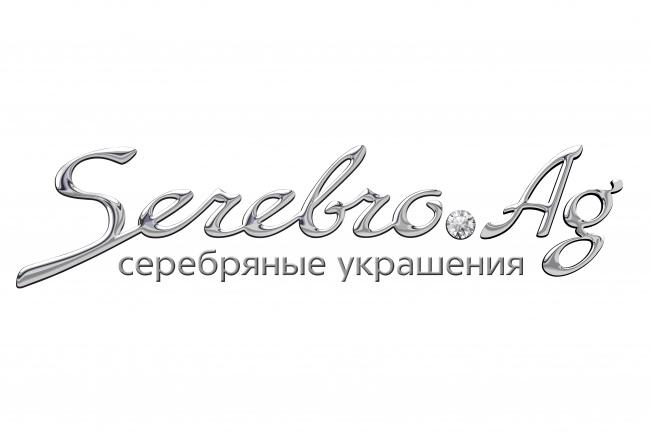 Перерисую растровую картинку в вектор 8 - kwork.ru