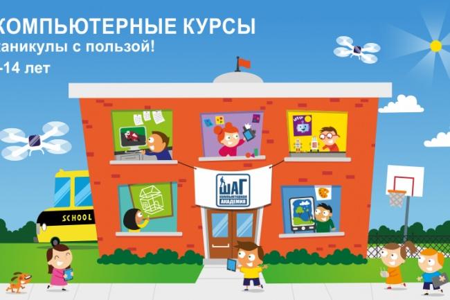 Перерисую растровую картинку в вектор 7 - kwork.ru